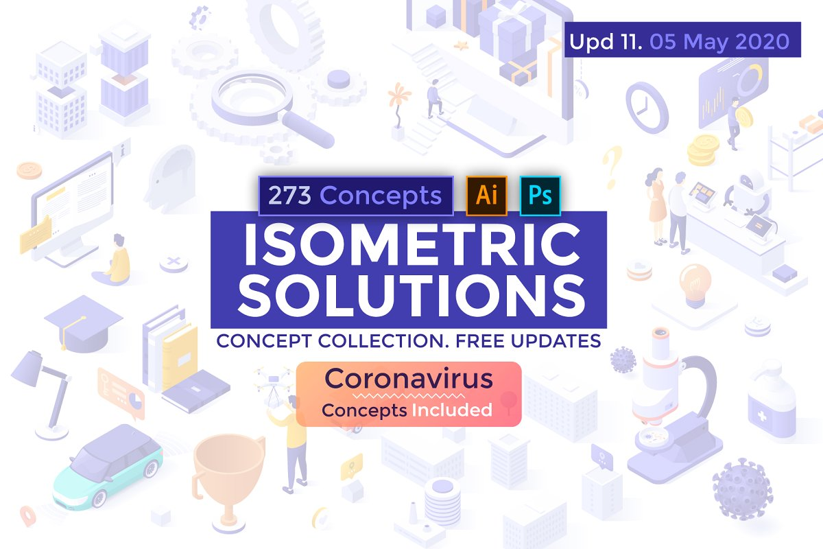 Isometric Solutions.U-11(273 Items)