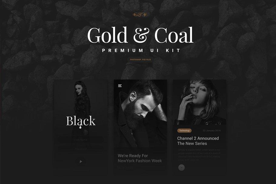 Gold & Coal - UI Kit
