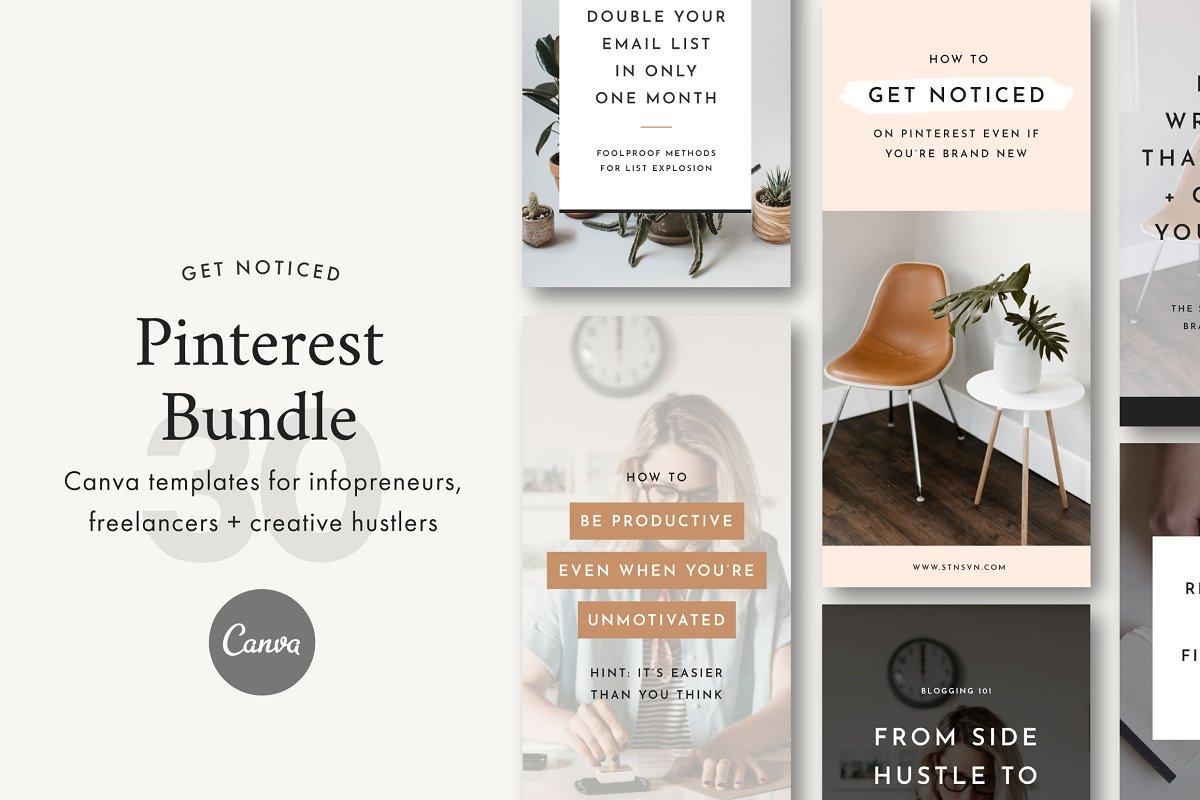 Pinterest Canva Bundle