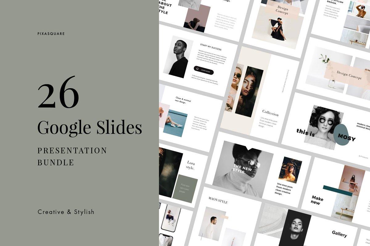 26in1 Google Slides Bundle Template