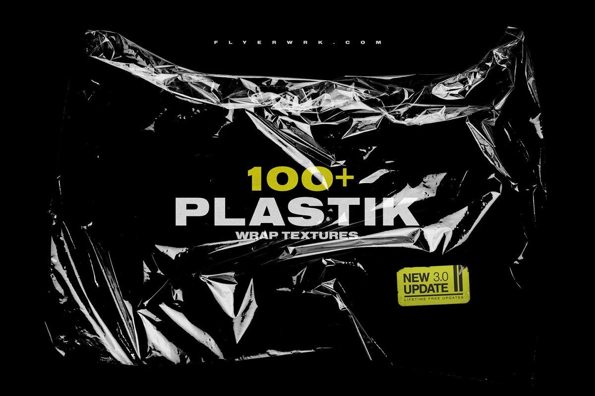 100 Plastic Wrap Textures